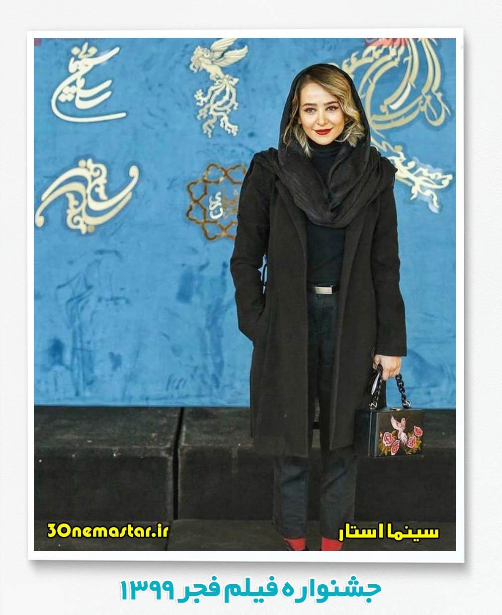 تیپ جذاب الناز حبیبی در جشنواره فیلم فجر 1399