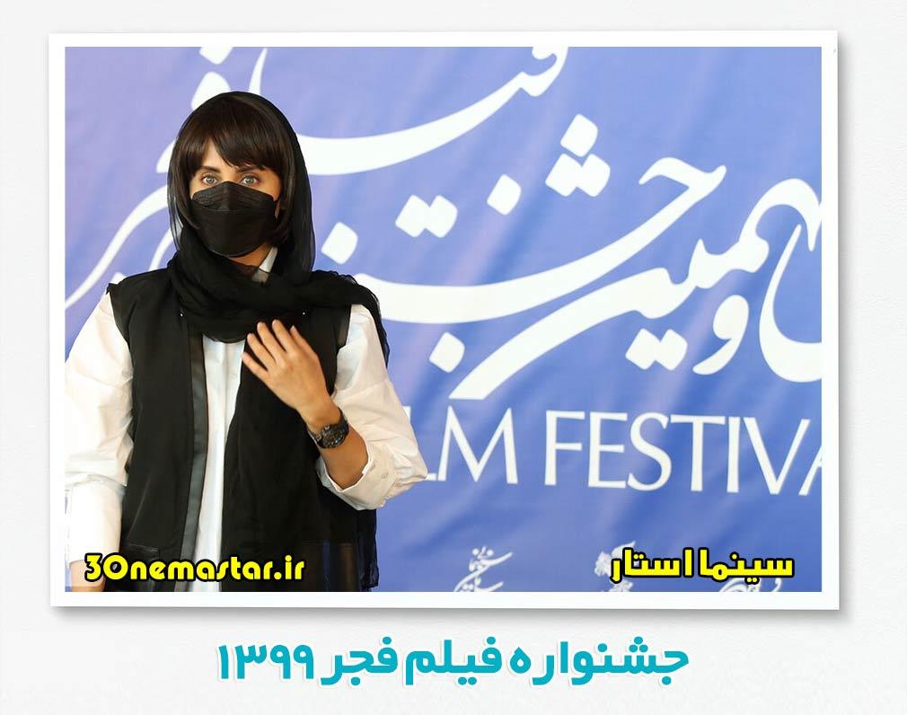 الناز شاکردوست در جشنواره فیلم فجر 1399 با ماسک