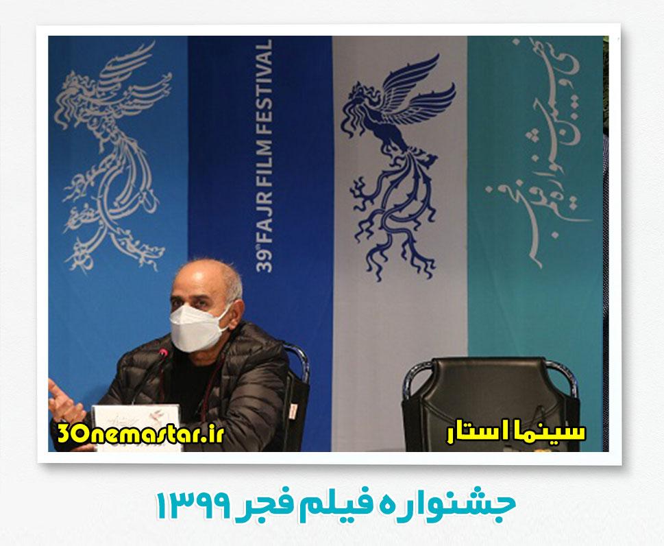 حضور پرویز پرستویی در جشنواره فیلم فجر 99