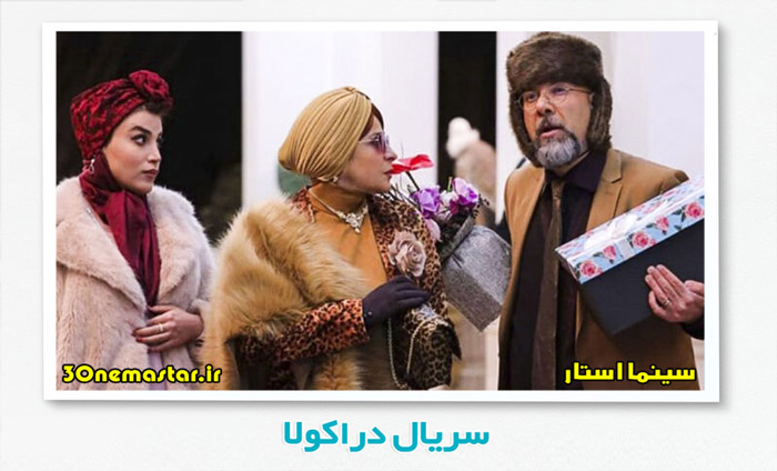 سکانسی از دراکولا با هنرنمایی محمد بحرانی