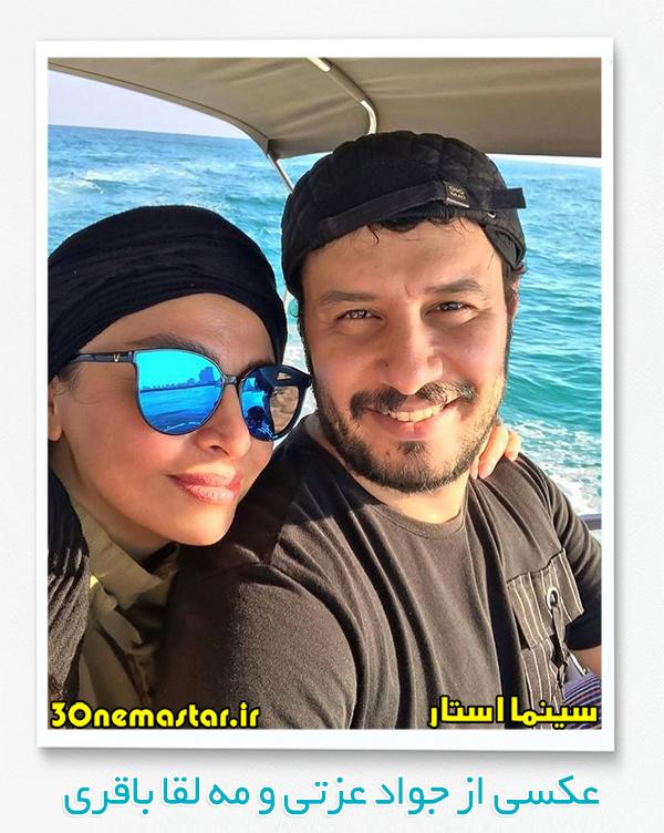 عکسی از جواد عزتی و همسرش مه لقا باقری