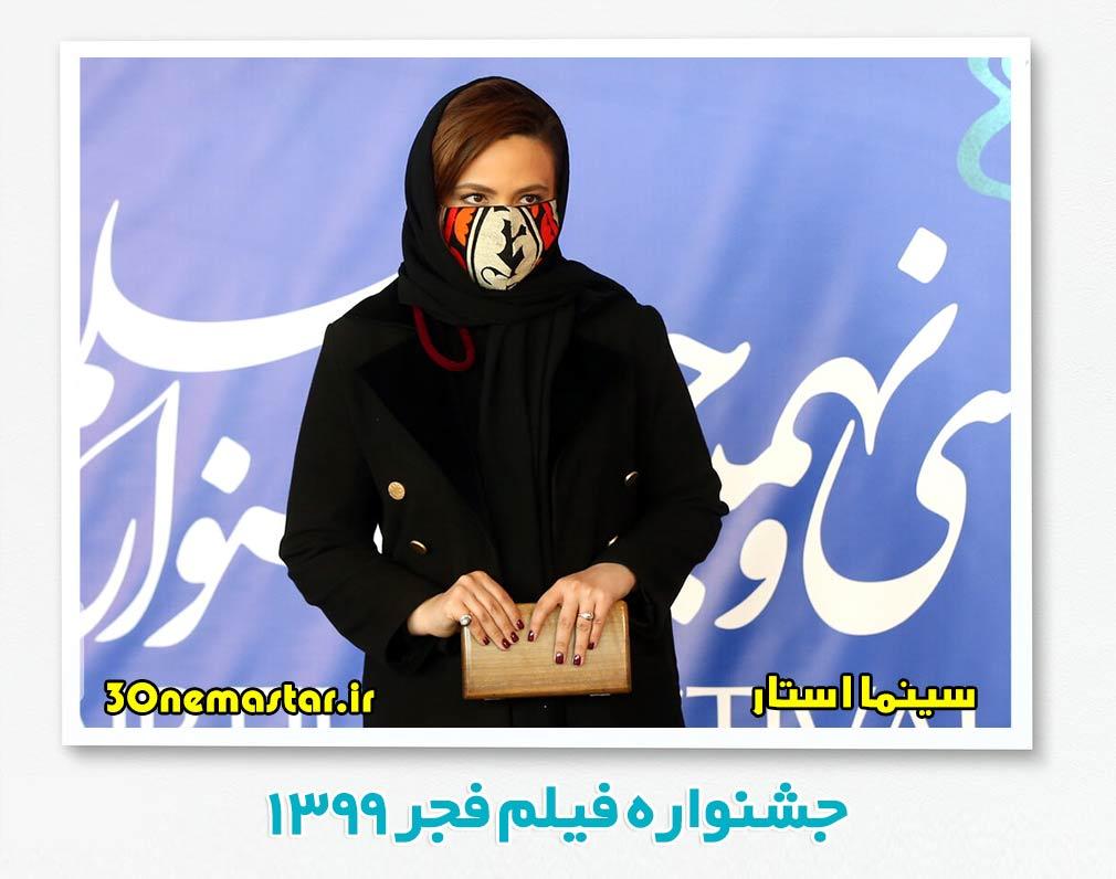 تصویر گلاره عباسی در جشنواره فیلم فجر 1399 با ماسک