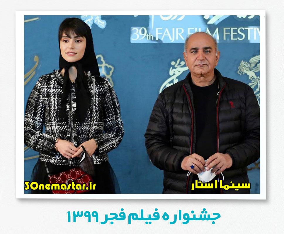 پرویز پرستویی و لاله مرزبان در جشنواره فیلم فجر 99