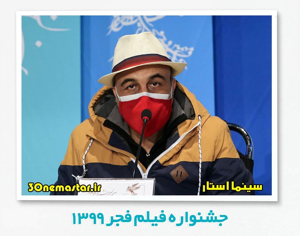 نگاه عجیب رضا عطاران به دوربین در جشنواره فیلم فجر 1399